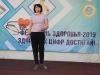 Булдакова Маргарита