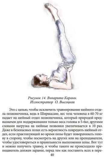 Книга12