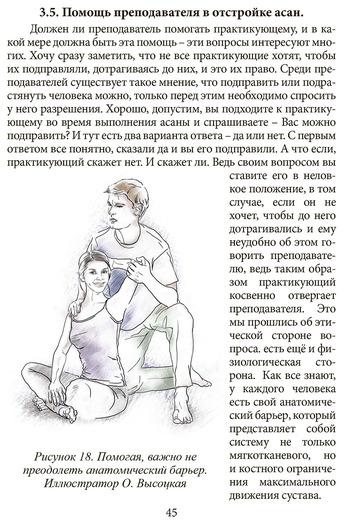 Книга13