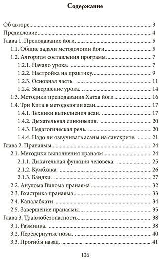 Книга18