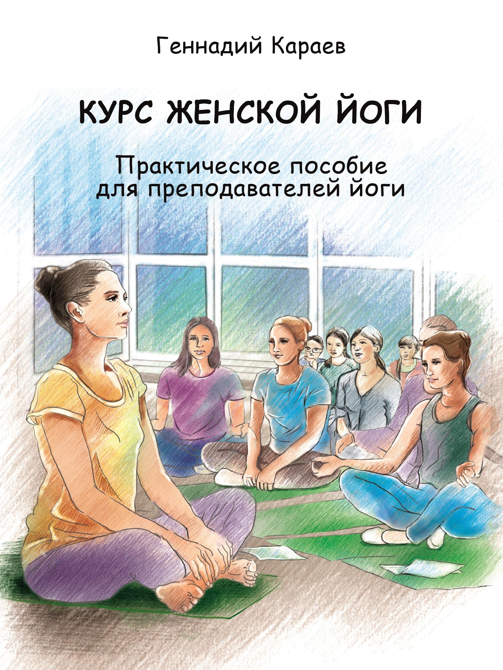 Обложка с названием книги