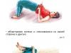 Курс женской йоги_034